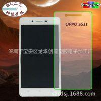 OPPO手机 A51T钢化膜 A51t玻璃膜 保护膜 mirror 5s钢化膜