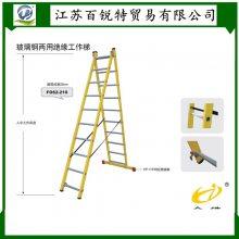 新款金锚5个踏板梯具 FO11-105玻璃钢绝缘工作梯