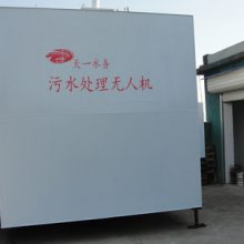 体育场一体化污水处理设备来电咨询