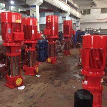 高扬程大功率水泵 XBD12.0/70G-HL 132KW 不锈钢叶轮轴 山西阳泉怎么刷微信红包泵业