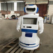 色人谷综合影院_肇庆玻璃钢机器人外壳定制 影院智能售票机器人外壳雕塑