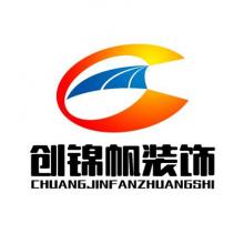 苏州创锦帆装饰工程有限公司