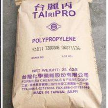 PP 台湾台化 K3004耐热级 阻燃 塑胶原料