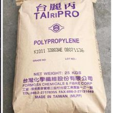 PP 台湾台化 K2065注塑级 食品包装级