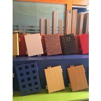 云南铝单板厂家价格,1.0m铝单板价格,云南铝单板经销商