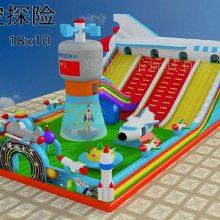湖北十堰大型充气城堡蹦蹦床生产厂家购买送什么