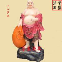 【誉盛法器】供应 1.5米玻璃钢佛像十八罗汉,彩绘十八罗汉图片