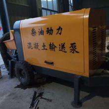 混凝土输送泵-节能高效晓科制造-车载混凝土输送泵