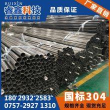 厂价直销80*2.77不锈钢无缝管 304酸洗面工业不锈钢焊管 现货万吨