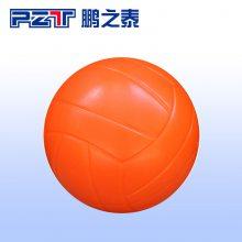 沙滩软式排球免充气中考比赛训练3 4 5号海绵橡胶软排 中小学校专用球