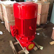 XBD7/41.7-125-1250全国质保 消防泵 喷淋泵 消火栓泵 稳压设备