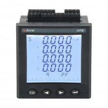 安科瑞 APM801多功能三相电能表 网络电力仪表 电能质量分析仪