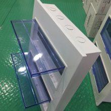 鸿皖暗装配电箱36回路室内家用明装电箱盒强电箱空气开关盒子电源