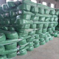 料场抑尘网 绿色防尘网 盖土堆网