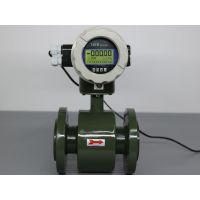 昆仑海岸 北京昆仑海岸传感技术有限公司 电磁流量计 LDBE-