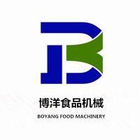 武汉博洋食品机械有限公司