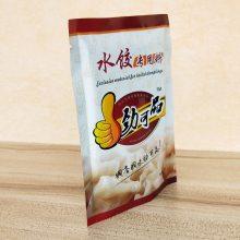 深圳市厂家生产食品包装袋饺子袋,定制10丝15*28饺子包装袋,可定制LOGO