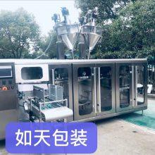 上海如天包装设备有限公司全自动兽药包装机RT-240G粉剂灌装机