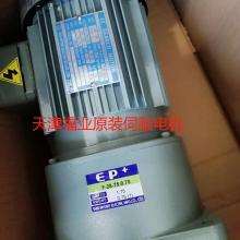 SFC电机IFG-50-1.5-2,天津福业有现货,额定转速2000转