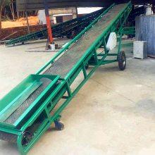 高低可调工业废料带式输送机_自动化移动式输送机厂家报价