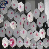 国标六角铝棒 7075易切削六角铝棒 六角铝棒空心 6061-T6铝棒