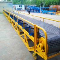 粮食储存库装卸输送机 移动式变频调速输送机 沙石装车带式输送机
