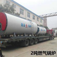 10吨低氮燃烧改造燃气锅炉,4吨燃气锅炉,山东中杰