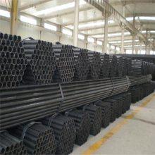 Ф20*1.2直缝焊管 20*1.3薄壁管20*1.4厚壁管