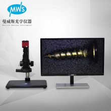 供应超清晰两百万像素电子显微镜 60帧高速率PCB板专用显微镜