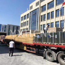 海南暖边间隔条生产设备-亚鑫华数控优质商家
