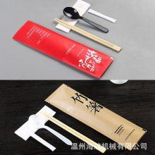 一次性筷子纸巾牙签勺子四件套套装包装机设备哪里买