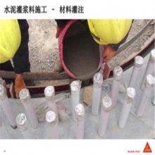 孔道压浆料 铁路孔道压浆料 管道压浆料 预应力孔道压浆料