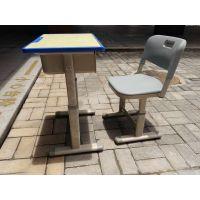 学生培训塑料桌椅*小学生塑料课桌椅*塑料课桌椅培训桌价格