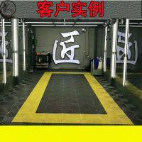 洗车房塑料拼接格栅塑料格栅板4s店地垫塑胶防滑洗车店地面网格板——河北龙轩
