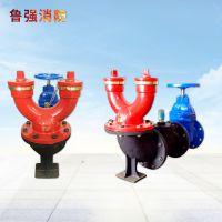 厂家直销 老式消防水泵接合器地上式 地下式 多用式水泵接合器