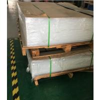 现货供应日本住友光学级透明亚克力板 双面硬化厚度0.5mm有机玻璃板