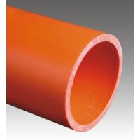 爱知管业直销MPP橘红色 电力护套管