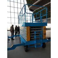 移动式升降台/剪叉式升降机/12米剪叉是高空作平台