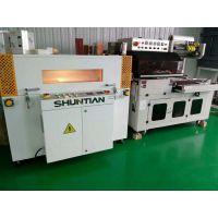上海新款收缩膜包装机 十几年热收缩包装机制造厂家