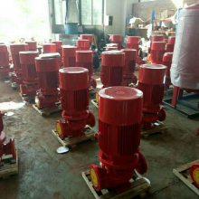 钢铁厂用消防泵 XBD8.0/55G-HL 75KW 新标验收通过 运城怎么刷微信红包泵业