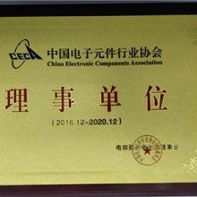 中元固態電容 acon中元电子供应