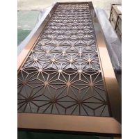 不锈钢装饰花格,订制不锈钢金属花格厂家