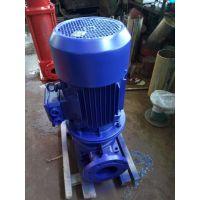 油厂用管道泵 YG40-250 7.5kw 江苏众度泵业 铸铁材质