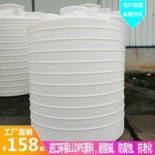 义乌储水桶 10吨塑料搅拌桶多少钱 储罐批发