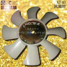 XCMG/徐工XE40挖機發動機風扇葉配件哪有賣 徐工40挖機風扇葉