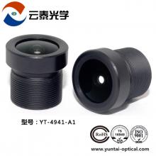 光学镜头大光圈f/1.8超广角行车记录仪镜头1/3芯片OV4689定焦车载DVR镜头