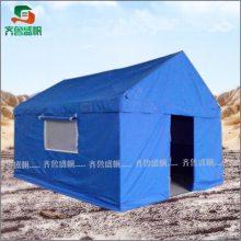 齐鲁帐篷 框架(图)-救灾帐篷结构-唐山救灾帐篷