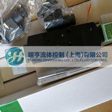ASCO G551A002MS双控电磁阀24DC/220VAC