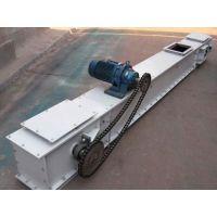 水泥粉刮板输送机 高效高炉灰输送刮板输送机 厂家定制