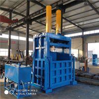 徐州全自动液压打包机 塑料铝合金打包机参数